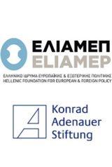 ELIAMEP-KAS